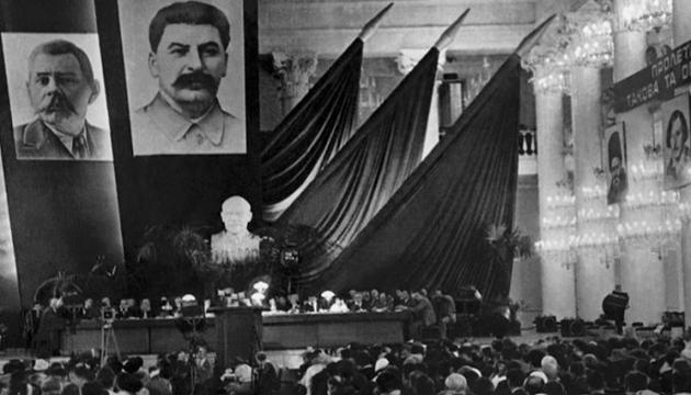 Перший з'їзд радянських письменників, 1934 рік.