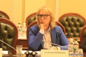 Денісова направила у Раду щорічну доповідь про дотримання прав людини