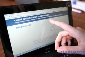 Сім суддів КСУ оновили дані про доходи, поки е-декларації були недоступні - ЗМІ