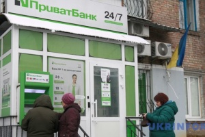PrivatBank's nationalization: Judges of Kyiv's District Administrative Court under pressure