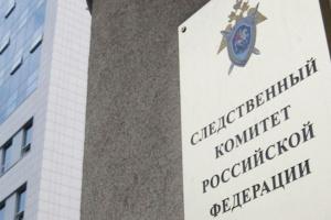 """В окупованій Керчі проти двох підлітків відкрили справу за """"підготовку терактів"""""""