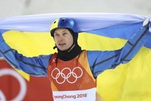 Спорт в 2018 році: головні перемоги України
