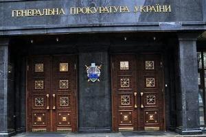 ГПУ порушила справу за розтрату 17 мільйонів у Держприкордонслужбі