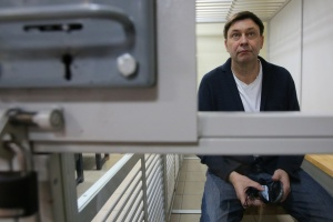 Суд продовжив арешт Вишинського до 16 лютого