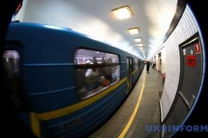 В работе столичного метро на выходных возможны изменения