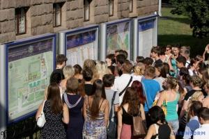 Украинские вузы приглашают на день открытых дверей абитуриентов из Крыма и Донбасса