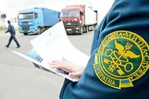 Уряд затвердив вимоги до оформлення і використання митних декларацій