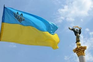 Світ вітає Україну з річницею Незалежності