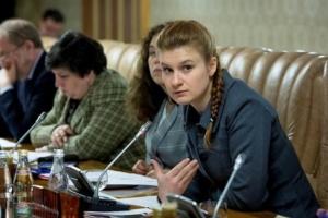 Російська шпигунка Бутіна сяде в американську в'язницю