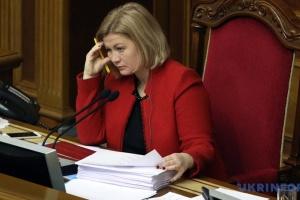 """Геращенко називає провокацією блокування """"мовного"""" закону"""