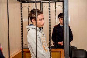 Pawlo Hryb in Russland zu 6 Jahren Freiheitsstrafe verurteilt