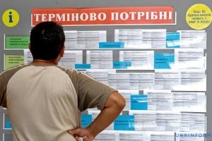 Безробітних у службі зайнятості реєструватимуть з  першого дня подання заяви