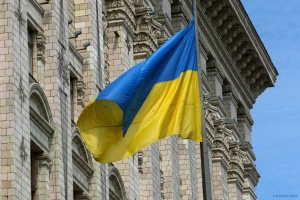 Ukraine moves 13 positions up in Index of Economic Freedom