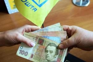 На Донеччині на виплату пенсій спрямовано понад 3,2 млрд грн - ОДА