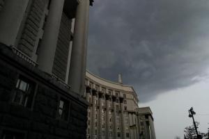 Синоптики предупреждают о грозе до конца дня в Киеве