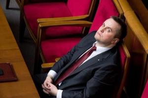 Комісія прокурорів відкрила провадження щодо Холодницького