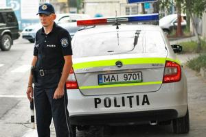 В Молдове исчез с радаров легкомоторный самолет