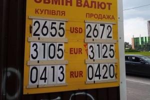 Narodowy Bank Ukrainy wzmocnił kurs wymiany hrywny