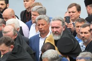 Бойко подал документы в ЦИК для регистрации кандидатом