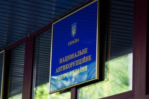 Durchsuchung bei NABU wegen Ermittlungen im Fall Ukroboronprom