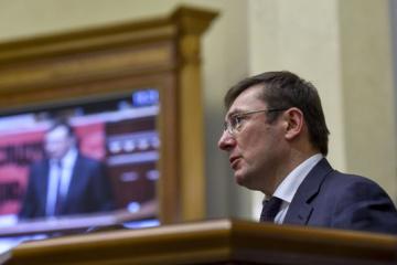 最高会議意思確認投票:議会はルツェンコ検事総長の辞任を支持せず