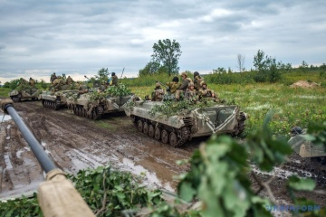 Militants launched 45 attacks on Ukrainian troops in Donbas in last day
