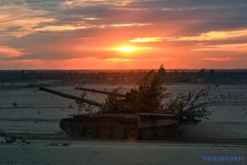 联合部队行动:5名战士受伤入院,1名失踪