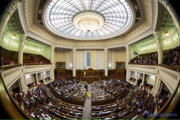 Un nombre record de femmes passent au parlement ukrainien