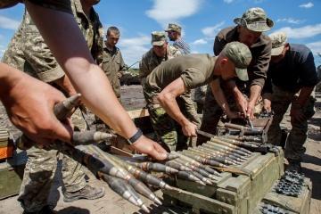 联合部队行动一日纪要:敌方使用122毫米口径武器射击格努托沃和克里木斯克耶,有人受伤