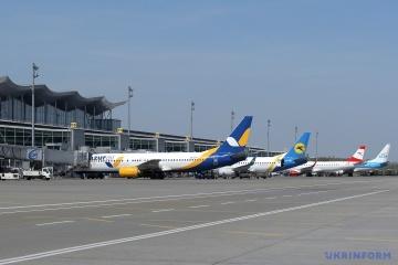 2018年乌克兰机场的客运量增加25%