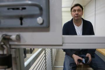Адвокат пояснив, чому не відбулося засідання суду у справі Вишинського