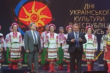 Дні української культури в Білорусі завершилися грандіозним гала-концертом 1d27ab996a663