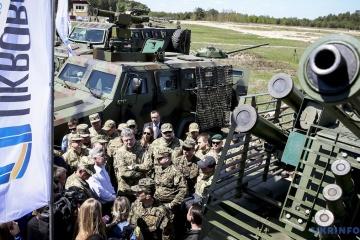 Ukroboronprom hat letztes Jahr der Armee fast 5 000 Waffeneinheiten übergeben
