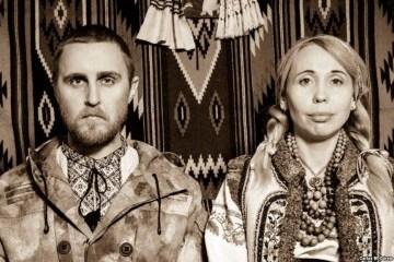 Українсько-канадський гурт заспіває старовинних пісень на відкритті  фестивалю в Англії a8c48256561fa