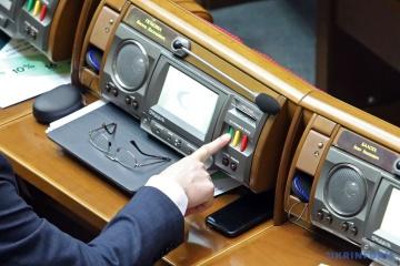 Депутаты рассматривают вопрос об избрании спикера ВР и его заместителей