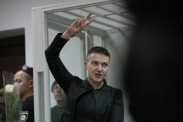 Affaire Savtchenko-Ruban : les forces de l'ordre dévoilent tous les détails