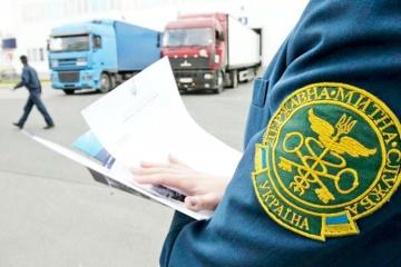 Half of heads of Ukrainian customs fired