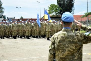 MAÉ : des Casques bleus ukrainiens participent à 6 opérations de maintien de la paix de l'ONU