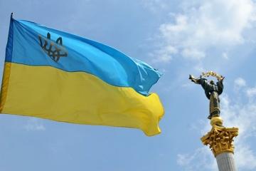 Poroshenko firma un decreto sobre la investidura de Zelensky