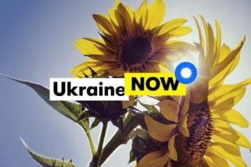 'Ukraine Now' brand wins competition of marketing revolutionaries