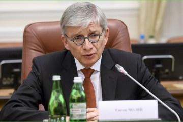 Ukrainian World Congress thanks U.S. Senate for support of Ukraine