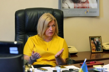 Iryna Geráshchenko: 25.000 ucranianas alistadas por contrato a las filas de las Fuerzas Armadas de Ucrania