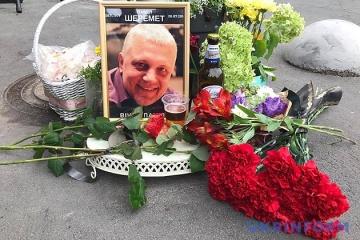 ウクラインシカ・プラウダ通信、シェレメート殺害事件の捜査結果報告に「衝撃を受けている」