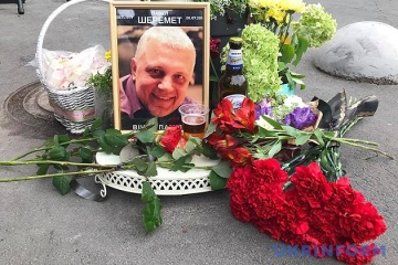 U.S. demanding impartial, credible probe into Sheremet's murder - statement