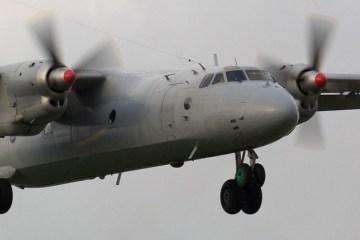 Ukrainisches Transportflugzeug in Ägypten auf Feld notgelandet