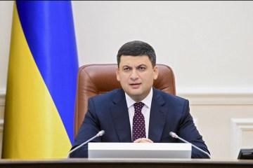 格罗伊斯曼宣布:将发行14部乌克兰内阁支持拍摄的电影
