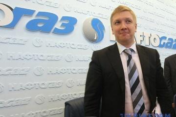 Rosja szuka wyjścia po podwójnej przegranej w Sztokholmie - Naftogaz