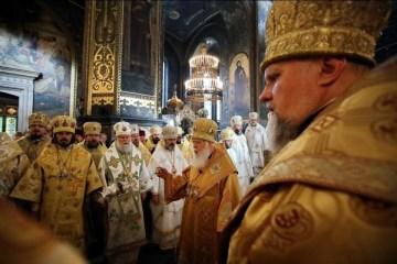 Ukraine marks 1030th anniversary of Kyivan Rus-Ukraine Christianization