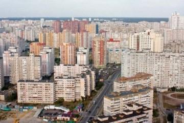 Regional Development Ministry to settle rental market in Ukraine – bill