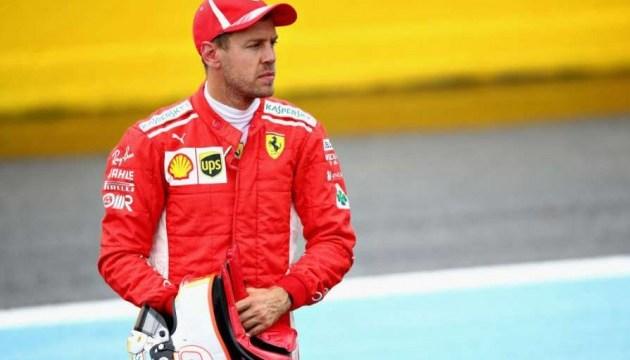 Формула-1: Феттель оштрафован на три позиции на старте Гран-при Австрии